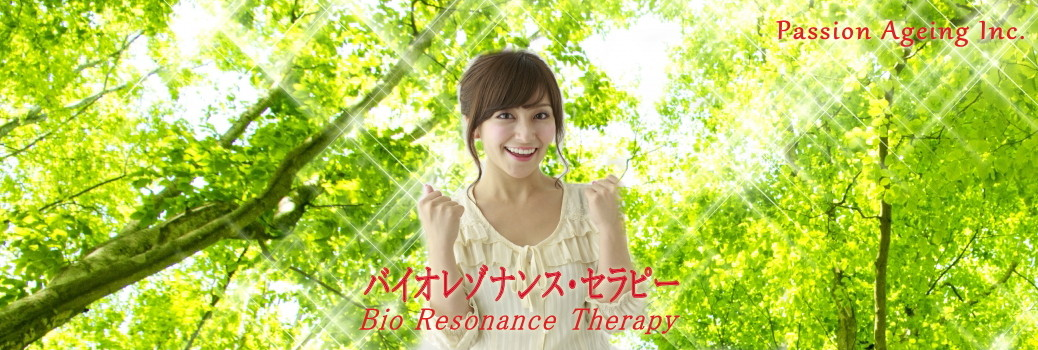 Bio Resonance Therapy